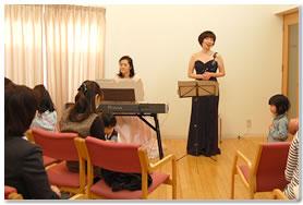 photo_concert
