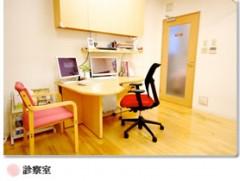 診察室は個室で行うため、プライバシーをしっかりお守りいたします。