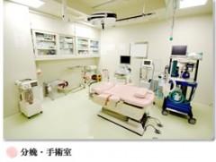 専用の手術室で帝王切開術等を行います。