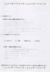 スキャン_20170113 (2)